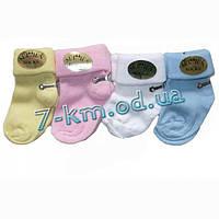 Носки для младенцев Vit077 коттон 12 шт (0-6 мес)