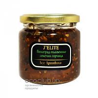 Соус Виноград-тыквенные семечки-горчица J`ELITE 220г