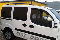 Рейлинги на крышу с пластиковыми креплениями Fiat Doblo 2000-2006 / 2007- ДЛИННАЯ БАЗА, цвет черный