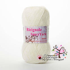 Пряжа Ricignole Fancy Yarn HM2.6, № 260, молочный