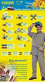 Редукторы ДОНМЕТ