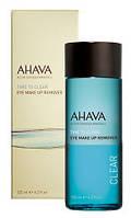 Средство для снятия макияжа с глаз  AHAVA