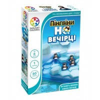Настольная игра Пингвины на вечеринке на укр., Smart Games (SG 431 UKR)