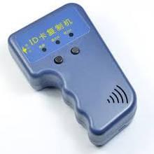 Дубдикатор ProNET IC COPY Mifare 13.56 MH
