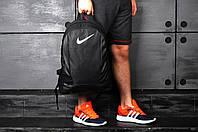 Рюкзаки Nike (4 расцветки)