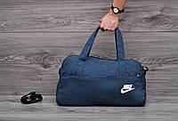 Спортивная сумка Nike! 6 цветов
