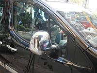 Хром накладки на зеркала Citroen Berlingo / Peugeot Partner 2008-2011 нержавеющая сталь