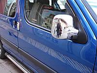 Хром накладки на зеркала Peugeot Partner 1996-2009 (ABS пластик)
