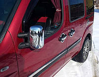 Хром накладки на зеркала Fiat Doblo 2006-2010 (ABS пластик)