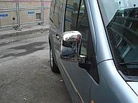 Хром накладки на зеркала Ford Transit Connect/Tourneo 2002-2009- (пластик)