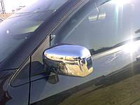 Хром накладки на зеркала Mitsubishi Lancer 9 2004-2009 (пластик)