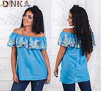 Летняя женская блузка с цветочным принтом, батал
