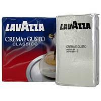 Кофе Lavazza Crema e Gusto Gusto Classico молотый 250г (Италия)