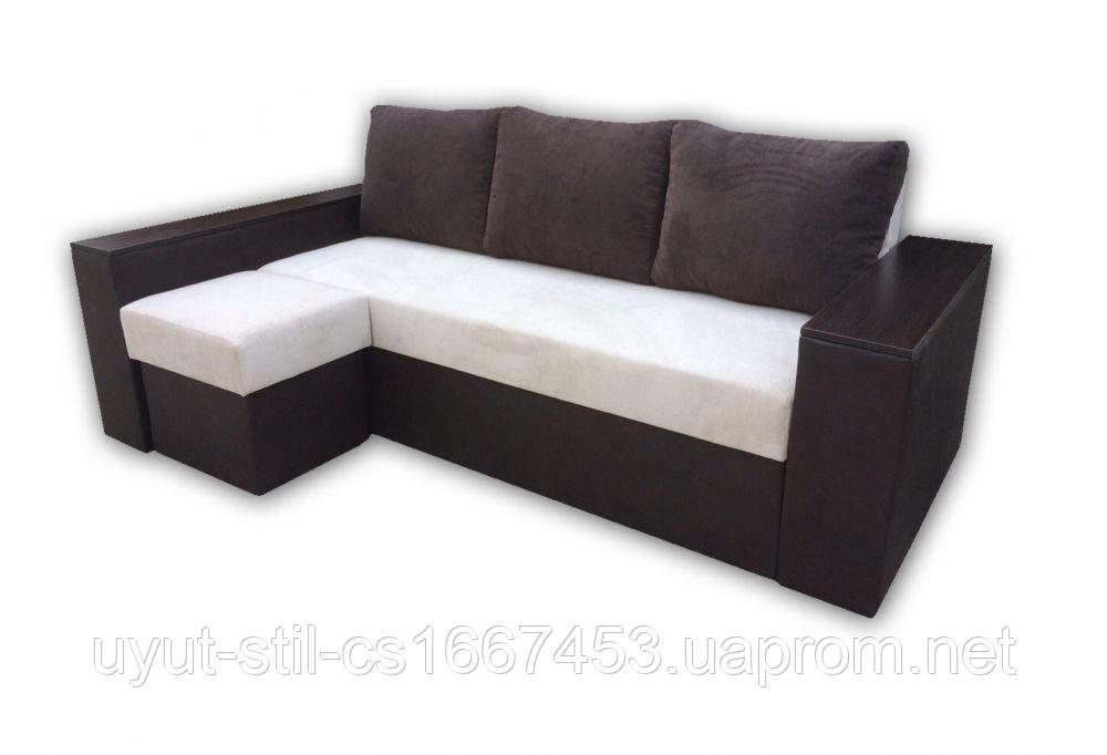 """Кутовий диван """" ДАНА 2 """""""