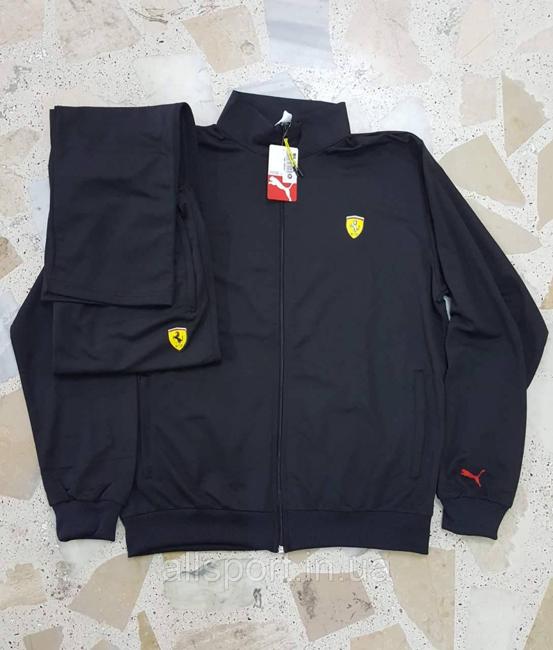 Мужские спортивные костюмы Puma Ferrari Великаны - Интернет-магазин