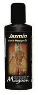 Масло для массажа с ароматом жасмина, 50мл