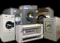 Ремонт и обслуживания прачечного оборудования