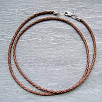 Кожаный плетеный шнурок с серебряным замком 45см