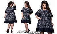 Свободное платье в расцветках БАТ 525 (061)