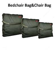 Чехол для кроватей Extreme Bedchair Bag, 100x85x24cm