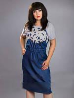 Стильное женское платье из джинса больших размеров