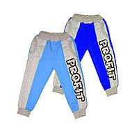Спортивные штаны для детей