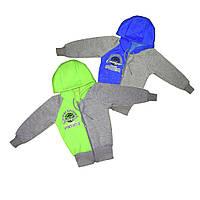 Кофта для детей на молнии с капюшоном