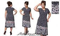 """Платье с объемным рисунком по низу юбки большой размер """"NINA"""" 2P/NR-5323"""