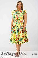 Платье с цветами для полных Марта желтое