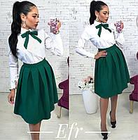 Женский стильный набор юбка и блузка