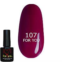 Гель лак  FOR YOU № 107 Насыщенный Фиолетовый, эмаль