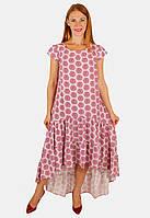 Модное летнее платье 46-52 р ( разные цвета )