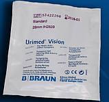 Уропрезерватив B.Braun Urimed Vision Standart 32 mm, фото 2