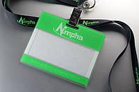 "Бейджи на ленте с логотипом ""Nimpha"""
