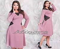 """Платье с пышной юбкой большой размер """"NINA"""" 2P/NR-5323"""
