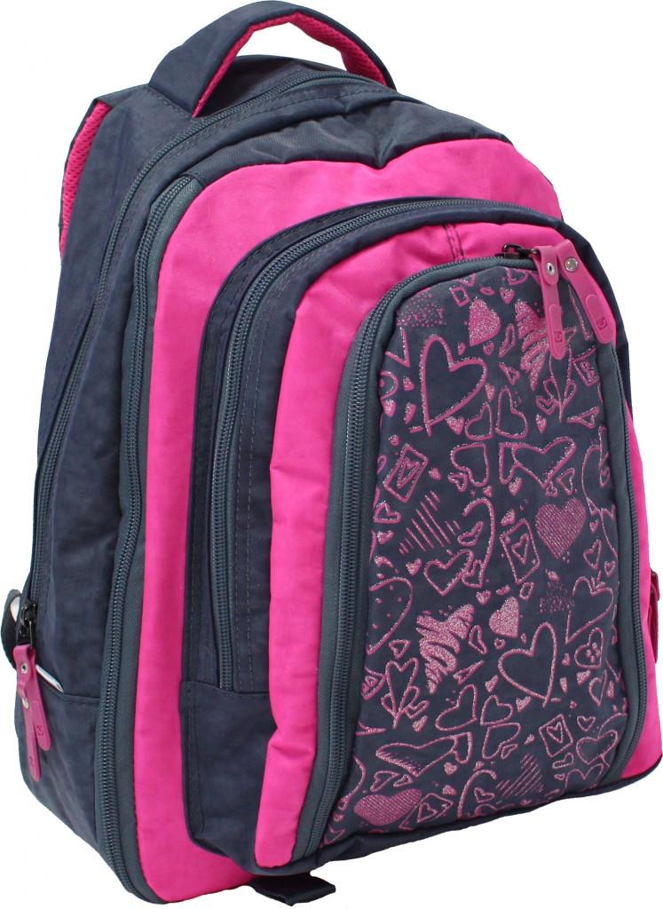 Школьный рюкзак  современного дизайна
