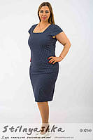 Платье-футляр мелкий горох для полных синее