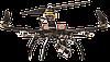 Гексакоптер на радиоуправлении типа F-XTRM-680