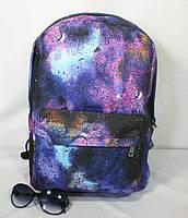 Яркий стильный вместительный рюкзак на каждый день