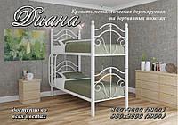 Кровать двухъярусная Диана на деревянных ножках 800х1900/2000, Золото/металлик/ структура ( змеиная кожа)
