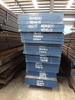 Полоса сталь 9ХС 10*500*1850мм