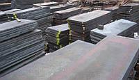 Полоса (лист) сталь У8А толщ. 40мм