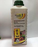 Битоксибацилин -БТУ  биопрепарат для овощей, всех растений против вредителей сада и клещей