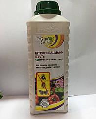Битоксибацилин - БТУ  биопрепарат для овощей, всех растений против вредителей сада и клещей