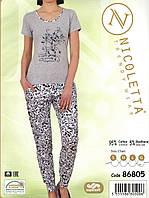 Качественная женская  пижама Nicoletta  86805