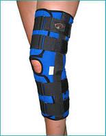 Наколенник для сильной фиксации коленного сустава с металлическими шарнирами, 43см