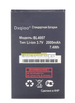 Акумулятор BL4007 для FlyDS123 (1500mAh), фото 2