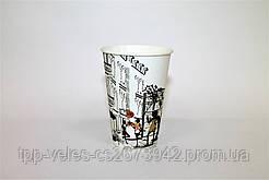 Стаканы бумажные, 340 мл, Cafe