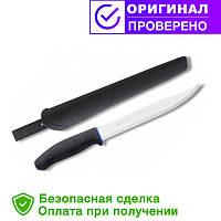 Нож Мора 749 для туризма (1-0749) Morakniv