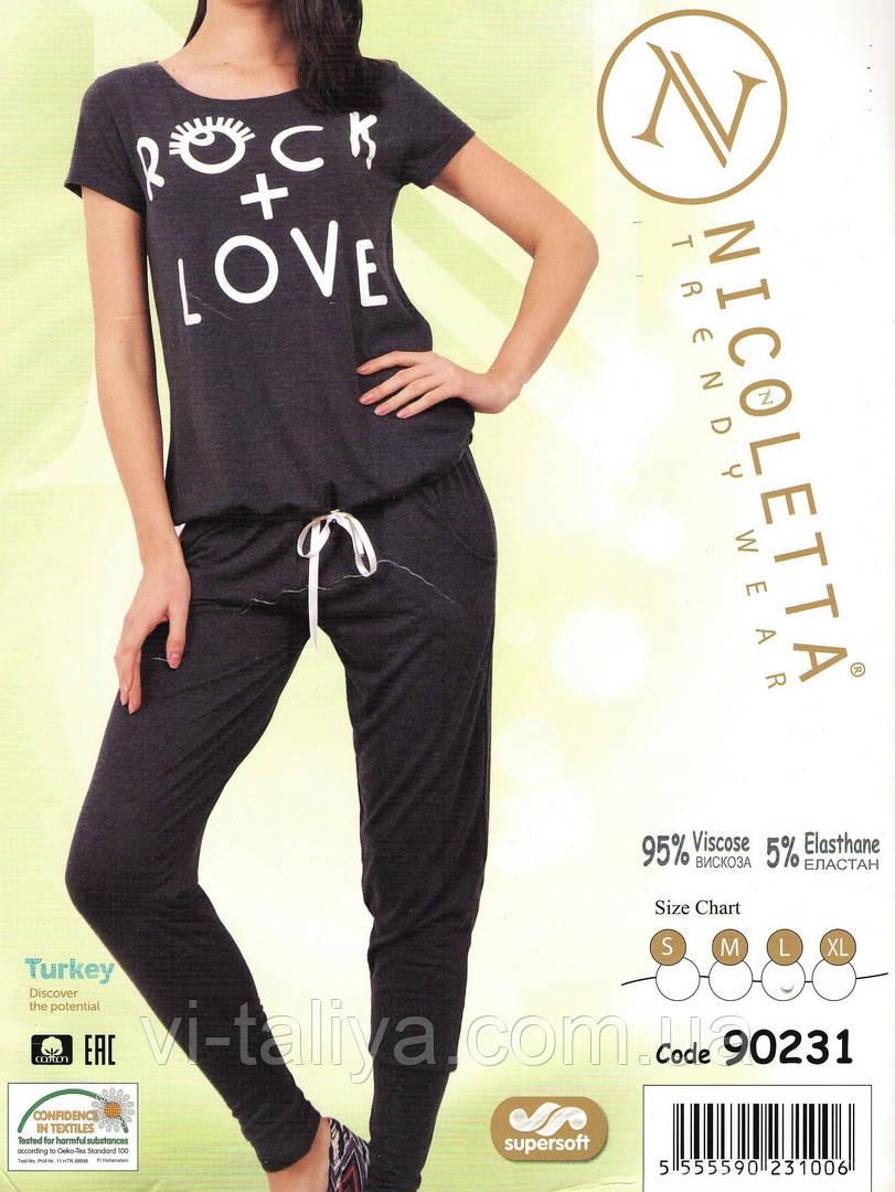 2572d857e69c Женский комплект для дома и отдыха Nicoletta - интернет-магазин vi -taliya.com